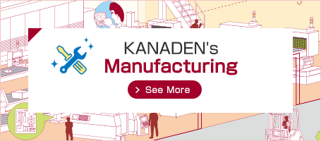 KANADEN's Manufacturing See More